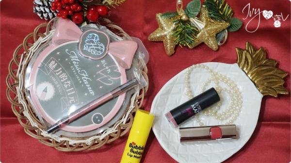 【唇Lip】護唇新法寶(韓國 RiRe 去角質潤澤泡泡唇膜)讓你的唇更顯色粉嫰。冬季正夯玫瑰霧面唇膏(L'OREAL 巴黎萊雅+法國 Flormar )