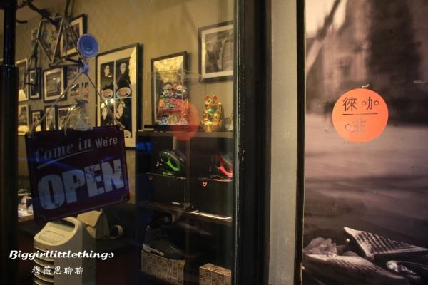 [ 食 ] 【徠一咖啡】信義安和站 港式茶餐廳~教你不只品咖啡還有港式特色菜!!