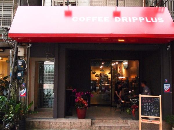 [ 特稿 ] 【滴加咖啡Coffee Dripplus】堅持咖啡的忠實原味