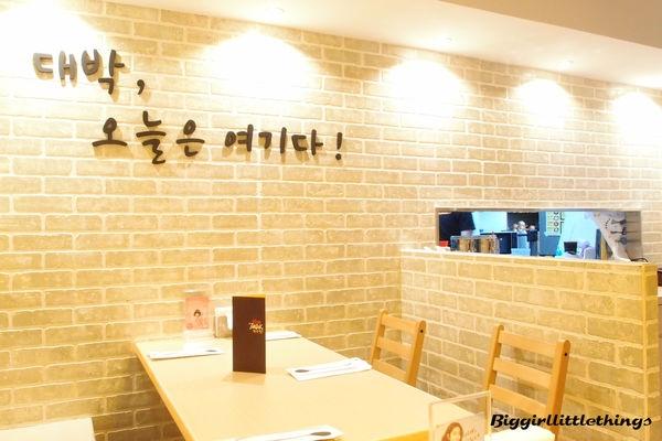 [ 食 ] 【TAEBAK韓國餐廳】★台北東區★隱身巷弄裡的道地韓味菜系