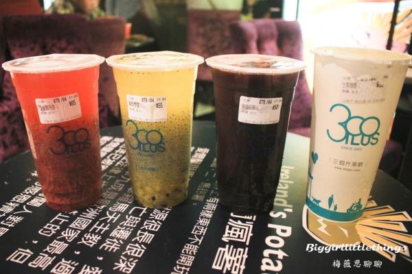[ 食 ] 【三佰斤連鎖茶飲】松山民生店 手搖飲料新境界~自製果醬入茶飲!!