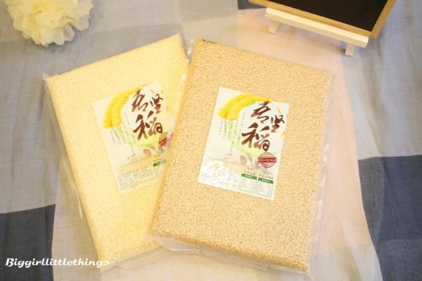 [ 食 ] 【所以有認證農產品-吾堅稻】★台梗九號台南十四號★你就該吃上一碗好米