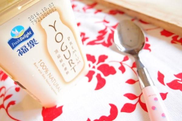 [ 食 ] 【福樂頂級鮮奶優格】純酸奶不加糖的健康點心