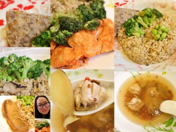[ 食 ] 【原味時代】★健康水煮餐★輕食風輕生活~在乎最原始的感動