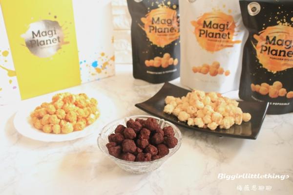 [ 食 ] 【Magi Planet星球工坊】玉米濃湯爆米花~禮盒新登場!台灣必買的宅配團購開箱分享