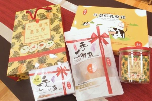 [ 食 ] 【辣市集】★辣味零食者最愛★來台北車站伴手禮的選擇
