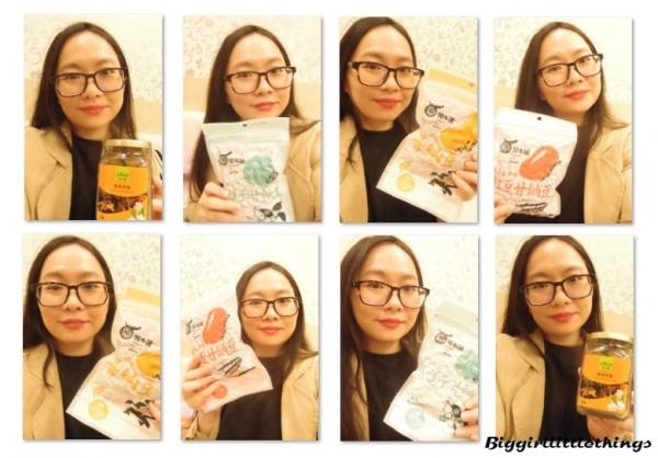 [ 食 ] 【吉仕寶&源本舖】★用愛心出發、秉良心做生意★薑黃黑糖與三款甘納豆開箱試吃
