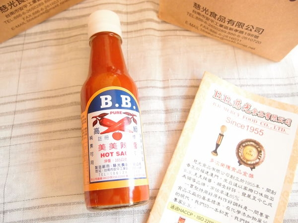 [ 特稿 ] 【B.B.美美辣醬】端午粽子沾醬的好選擇