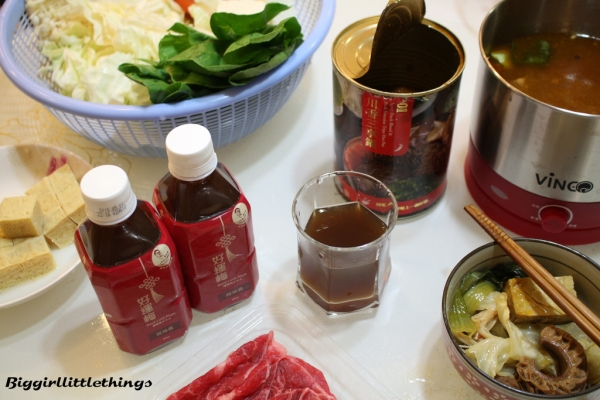[ 食 ] 【梁幼祥家裡鍋+好運梅】★冬天來碗湯吧★一個人也能安心吃好料