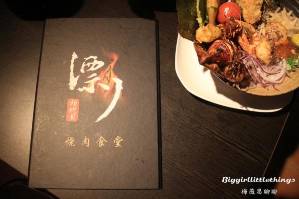 [ 食 ] 【漂丿燒肉食堂 】魂の震撼台北忠孝敦化~男子漢的霸氣料理呈現!!