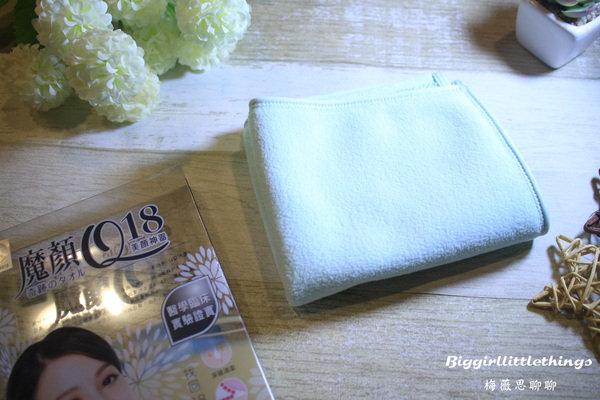 ok 3 (8) 魔顏Q18奇蹟美顏神器 卸妝巾.jpg
