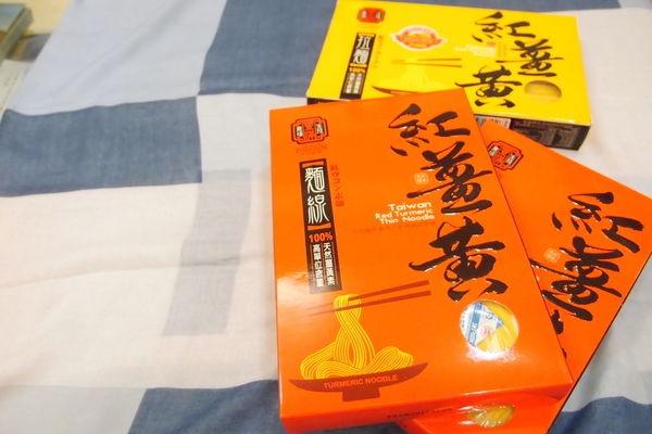 [ 食 ] 【紅薑黃麵線】天然養生的美味自用送禮兩相宜料理