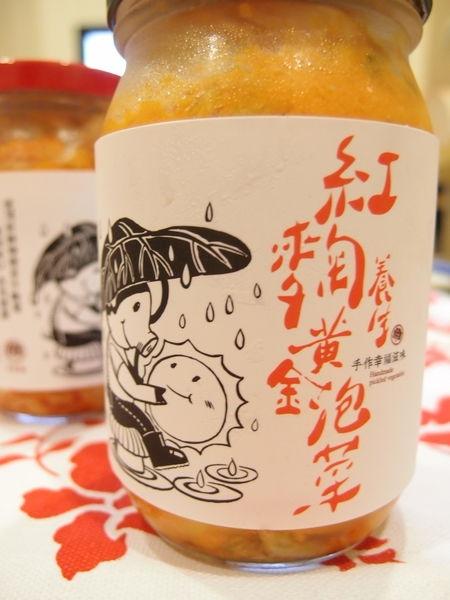 [ 特稿 ] 【幸福豚】紅麴養生VS泰式檸檬泡菜大體驗