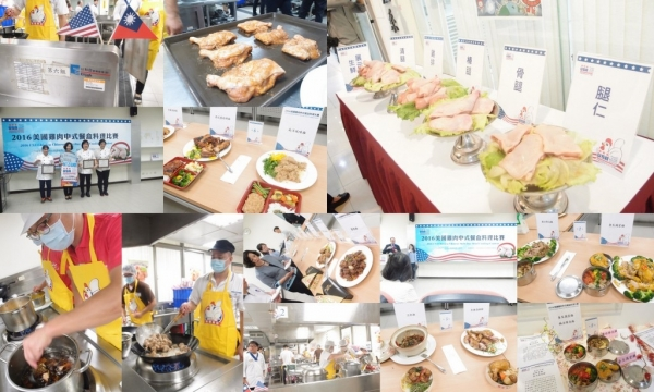 [ 食 ] 【美國雞肉中式餐盒料理】七強經典決賽‧景文科大火熱展開