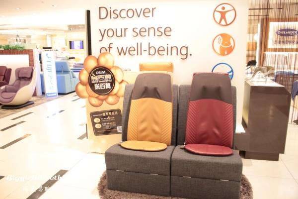 [ 生活 ] 【OSIM背樂樂】★不用按摩椅也能享受抓捏★ 舒適你的背不可錯過!!