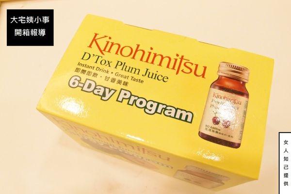[ 特稿 ] 【Kinohimitsu輕輕暢】梅子口感超無負擔又順暢的飲品