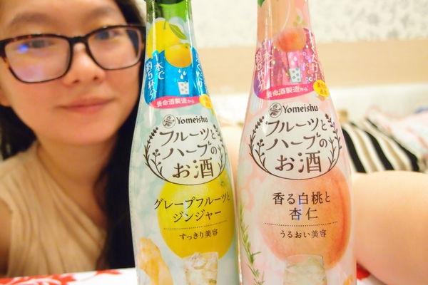 [ 食 ] 【優莉亞】★甜蜜微醺★水果酒就是美酒