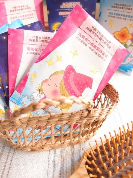 [ 特稿 ] 【小魔女的美肌日記】三款面膜給妳三種備荒援助