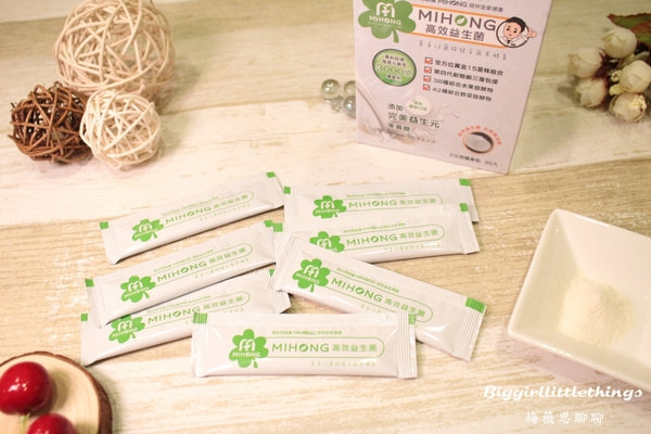 [ 健康 ] 【MIHONG高效益生菌】★守護腸道★每天一包增加好菌活力