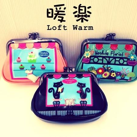 [歐美雜貨] 暖樂 Loft Warm - 精緻設計 口金包
