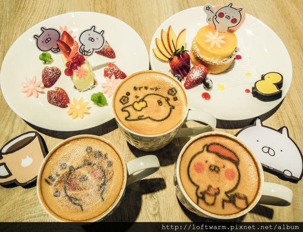 台北誠品信義日本line貼圖餐廳推薦 兔丸usamaru主題餐廳 甜點 蛋糕 咖啡館 期間限定專賣店!!頑食概念~
