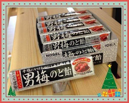 [日本零食] # 大人氣 男梅糖 #