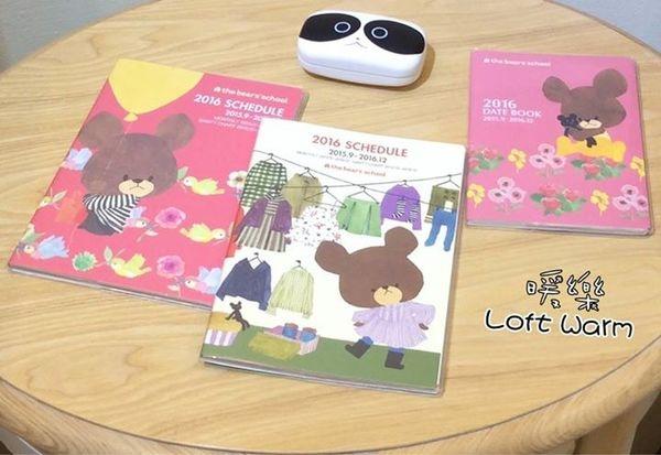 [日本雜貨] 2016 小熊學校 Jackie 手帳本 行事曆 新品上架