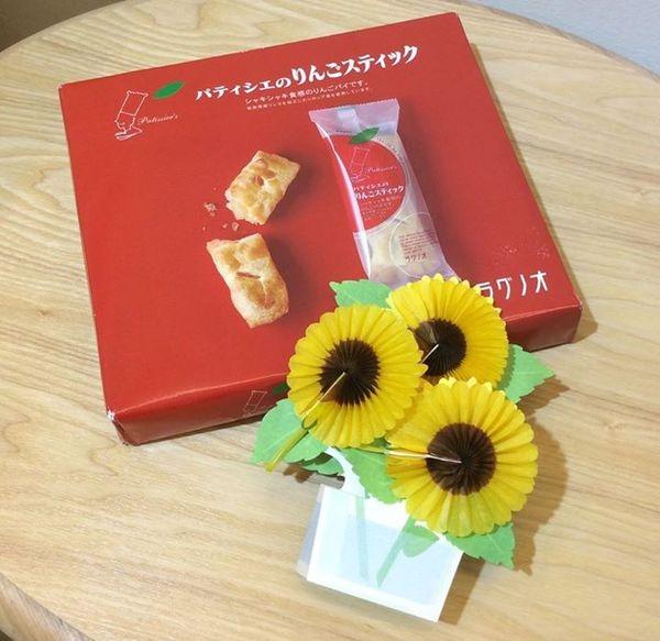 [日本零食] 吃的到整塊青森蘋果的蘋果派!!