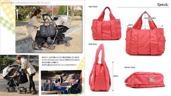 [日系包款] Macaronic Style 空氣托特包