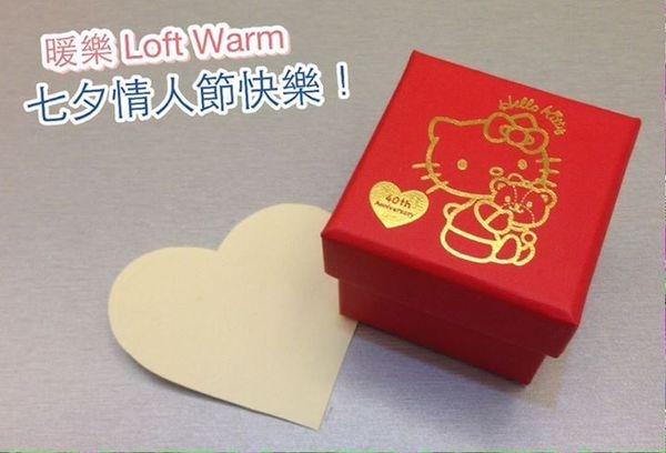 [日本雜貨] 暖樂 祝 每位朋友 七夕情人節快樂喔!!!