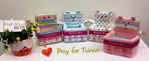 [暖樂小生活] 突如其來的大地震~希望大家都平安無事! Pray for Taiwan,Pray for Tainan。
