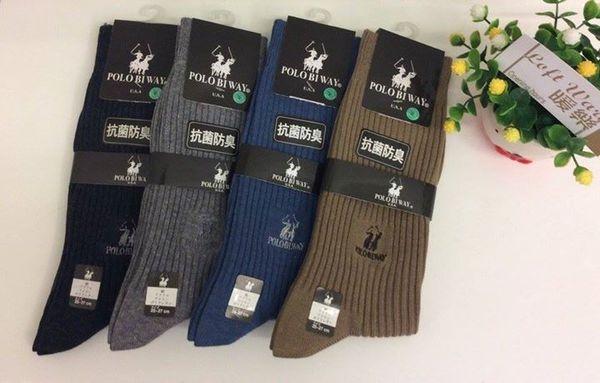 [日本雜貨] 男性抗菌防臭保暖襪~ 溫暖系新品上架囉~
