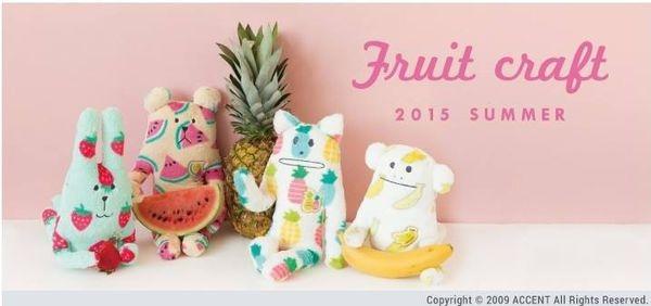 [日本雜貨] 2015 夏季美味 Fruit Craft 持續登場