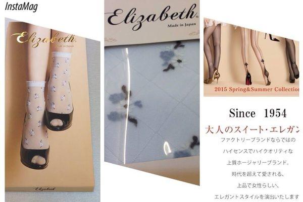 [日本雜貨] 漂亮的Elizabeth 蕾絲花紋絲襪