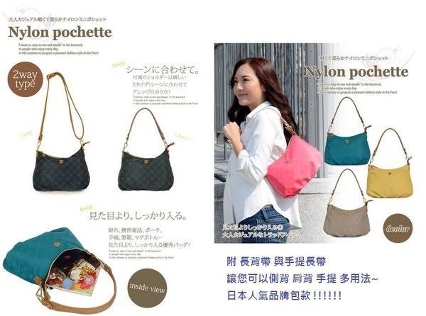 [日系包款] Macaronic Style 馬卡龍色系 新款上架!!