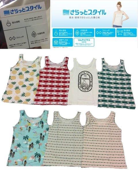 [日本雜貨] 新增超特價區 Super Sale