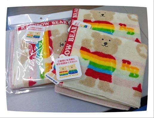 [日本雜貨] # 彩虹熊毛巾 #