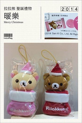 [日本零食] # 拉拉熊 聖誕襪糖果 #