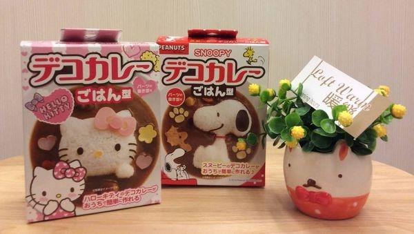 [日本雜貨] 好媽媽的廚房魔法!! Snoopy / Hello Kitty 飯團造型盒!!
