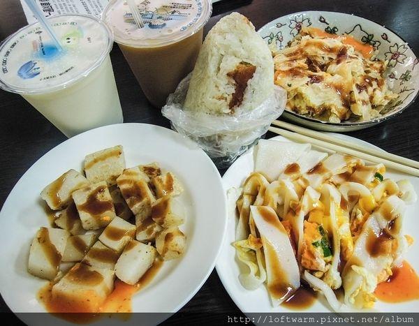新竹傳統早點店推薦 和樂早餐 河粉蛋餅 飯糰 蘿蔔糕 蔥抓餅加蛋 銅板價的美味台灣小吃美食(附菜單)~