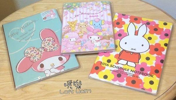 [日本雜貨] 2016 美樂蒂 米飛兔 手帳本 行事曆 新品上架