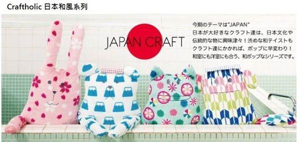 [日本雜貨] New Arrival - Craftholic 宇宙人新系列商品已上架