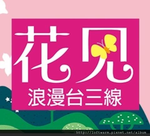 2017賞桐花!新竹縣客家桐花季~花見浪漫台三線!