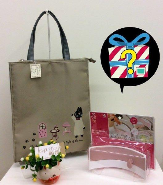 [日本雜貨] 暖樂 優惠福袋 熱度不減 持續增加新品~ 內含知名品牌 快來選購吧!!