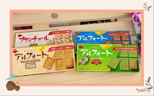 [日本零食] # alfort 巧克力餅乾 #