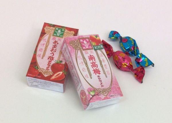 [日本零食] 森永製菓 期間限定 南高梅牛奶糖 南高梅キャラメル