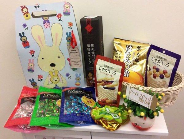 [日本零食] Chinese New Year is Coming Soon! 年貨準備好了嗎?! 農曆新年即將到來囉!