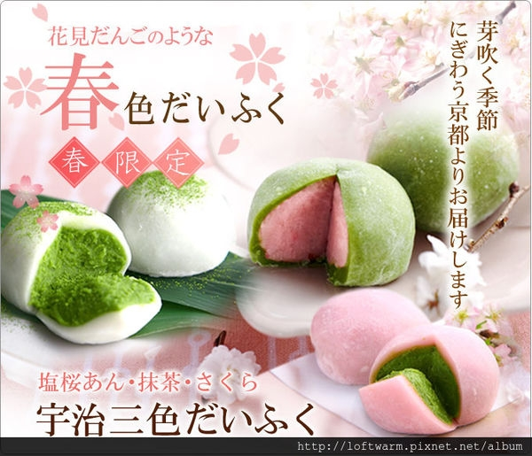 haru3syoku-top