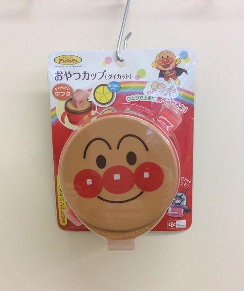[日本雜貨] 日本製 麵包超人 防灑零食盒 外出攜帶方便!! 可裝小朋友的食物!!