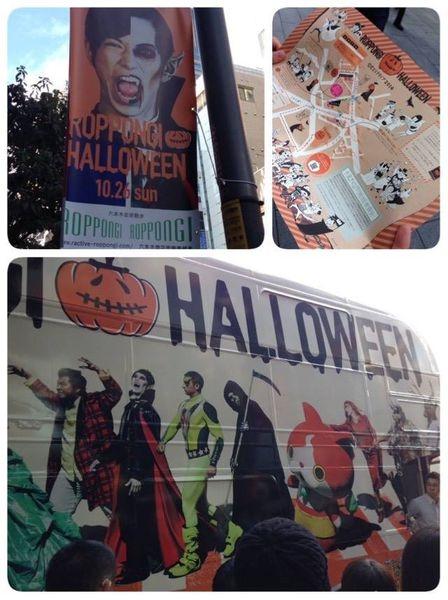 [日本隨處走] 2014 日本萬聖節遊行 ~ Happy Halloween In Japan !!